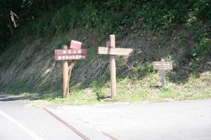 鎌倉山車入口